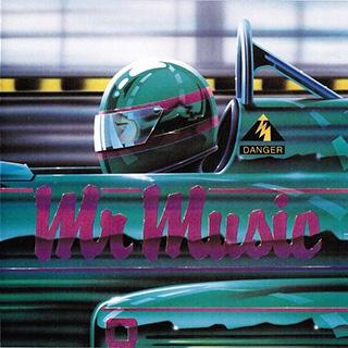 Pop rock eurodance europop va mr music hits 257cd for Popular music 1988